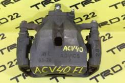 Суппорт тормозной. Toyota Camry, AHV40, ACV45, GSV40, ACV40 Двигатели: 2GRFE, 2AZFE, 2AZFXE