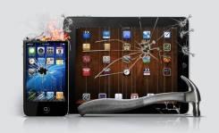 Ремонт планшетов, смартфонов, iPhone, iPad