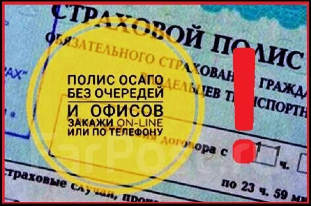 Авиабилеты чита-москва акции