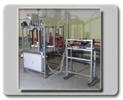 Изготовим автоматическую спайку ворса полипропиленовогощеточного диска