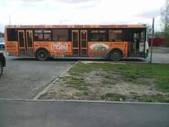 Лиаз 5256. Продается автобус ЛиАЗ 5256 2010 года выпуска, 11 150 куб. см., 108 мест