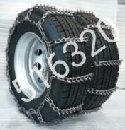 продажа цепей на колеса во владивостоке