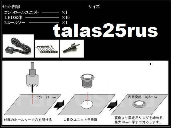 Ходовые огни. Lexus Infiniti Toyota Subaru Honda Nissan