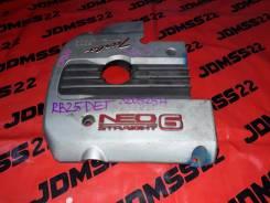 Крышка двигателя. Nissan Skyline, ER34 Nissan Laurel, GC35, GCC35 Nissan Stagea Двигатели: RB25DET, RB25DE