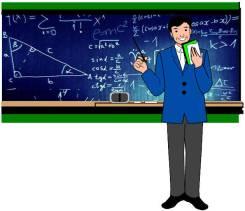Высокий балл по математике в прпрофильном ЕГЭ - решение задач части 2