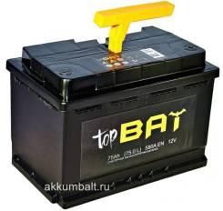 Topbat. 75 А.ч., Обратная (левое), производство Россия