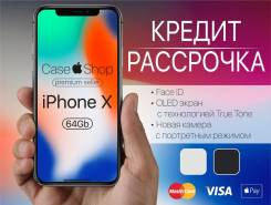 Apple iPhone X 64Gb. Новый