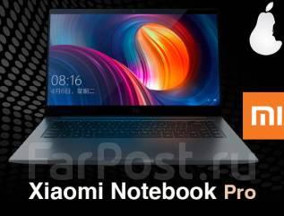 "Xiaomi Mi Notebook Pro 15.6. 15.6"", 4,0ГГц, ОЗУ 8192 МБ и больше, диск 256 Гб, WiFi, аккумулятор на 10 ч."
