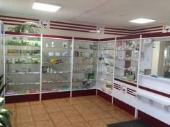 Продается Аптека в п. Дунай