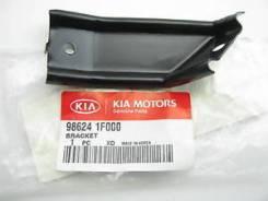 Кронштейн переднего бампера правый Kia Sportage 2004-2010/986241F000