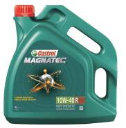 Castrol Magnatec. Вязкость 10W-40