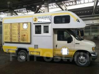Купить. Фуд-трак, пит стоп, кухня на колёсах во Владивостоке