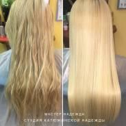 Ботокс для волос. Кератин. Биксипластия. Биопротеин. Полировка