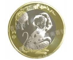 10 юаней 2016 год Обезьяна в капсуле!