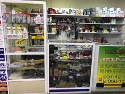 Готовый бизнес магазин Автозапчастей