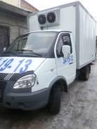 ГАЗ Газель. Продаётся Газель с холодильником, 2 500 куб. см., 1 500 кг.