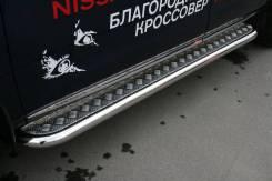 Подножка. Nissan Murano
