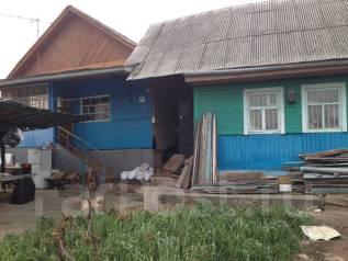 Посетители аренда частного дома с последующим выкупом в хабаровске занимается