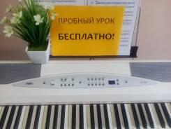 """Обучение игре на фортепиано. Подарочные сертификаты! """"Виртуозы"""""""