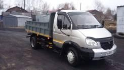 ГАЗ 3310. Продается грузовик газ валдай самосвал, 4 700 куб. см., 5 000 кг.