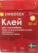 Клей обойный Супер(универсальный), Swedtex
