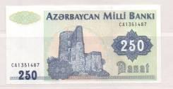 Манат Азербайджанский.