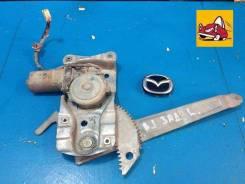 Стеклоподъемный механизм. Mazda Protege Mazda Familia, BJ5P Mazda 323 Двигатели: ZL, ZLDE, ZLVE