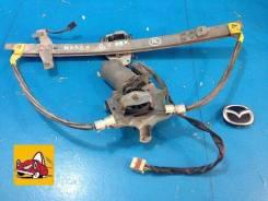 Стеклоподъемный механизм. Mazda 323 Mazda Familia, BJ5P Mazda Protege