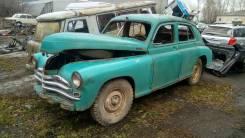 ГАЗ Победа, 1958
