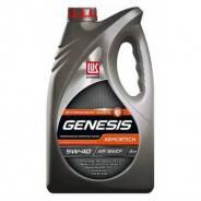 Лукойл Genesis Armortech. Вязкость 5W-40, синтетическое