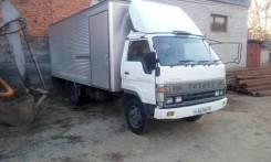 Фургон, услуги грузоперевозок