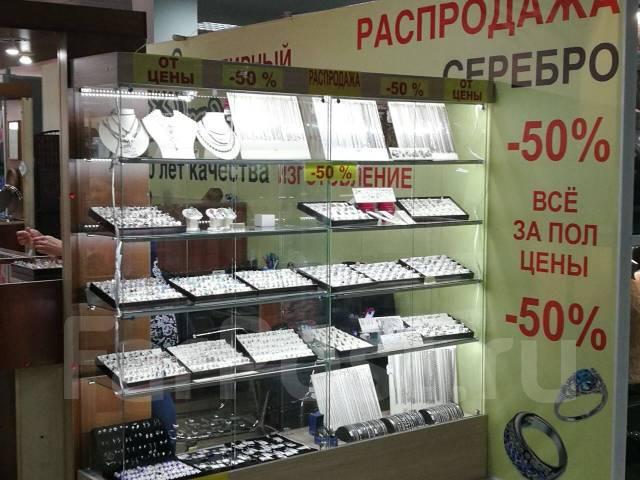 Серебро распродажа с оптового склада производителя!50-70% ниже розницы. Акция длится до 31 августа