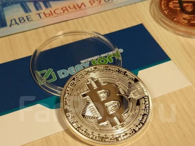 Коллекционная монета Bitcoin Биткоин
