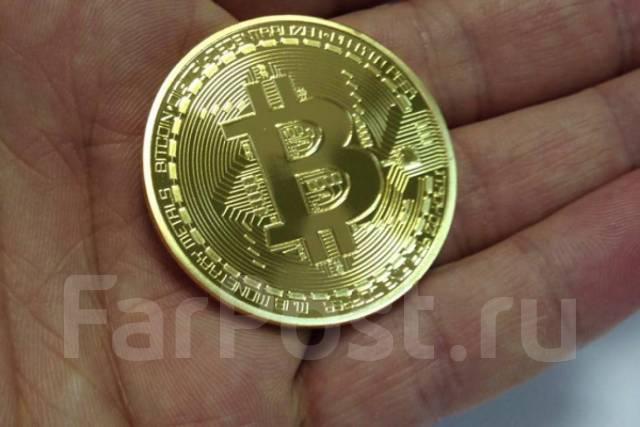 Биткоин монеты как выиграть на конкурсе форекс