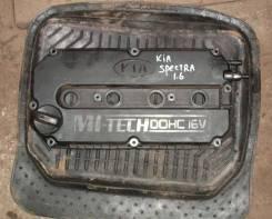 Крышка головки блока цилиндров. Kia Spectra