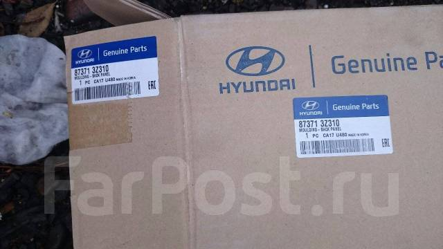 Накладка крышки багажника. Hyundai i40, VF Двигатели: D4FD, G4NC, G4FD