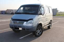 ГАЗ 2217 Баргузин. Продам ГАЗ (Соболь) 2217