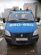 ГАЗ 3302. Продается Газ 3302 Эвакуатор 2012г, 2 800 куб. см., 3 000 кг.