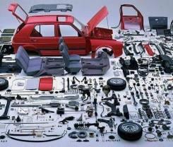 Продам или обменяю товарный остаток автомагазина. Находка. Под заказ