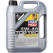 Liqui Moly Special Tec. Вязкость 5W-50, синтетическое