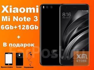 Xiaomi Mi Note 3. Новый, 128 Гб