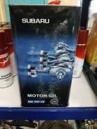 Subaru. Вязкость 5W-30, синтетическое