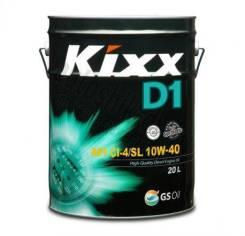 Kixx GS Oil. Вязкость 10W-40. Под заказ