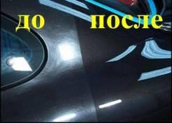 Ремонт авто замена узлов и агрегатов полировка и покраска авто