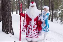Деды Морозы и Снегурочки!