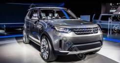 Рейлинги. Land Rover Discovery, L462. Под заказ