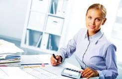 Работа бухгалтер в хабаровске вбюджетной организации