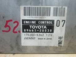 Блок управления двс. Toyota Estima, MCR30, MCR30W Двигатель 1MZFE