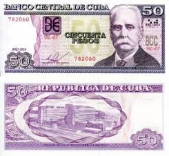 Песо Кубинское. Под заказ