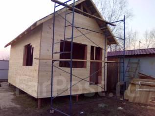 Плотник-столяр. Г.Хабаровск